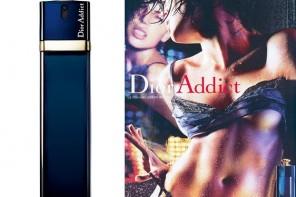 Apa de parfum Dior Addict