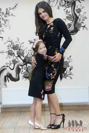 haine mama fiica