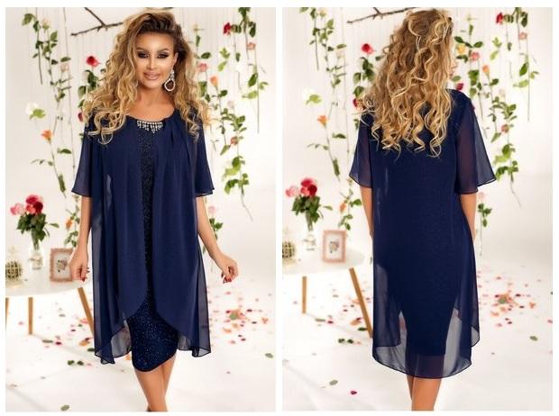 rochie de ocazie marimea 48 50